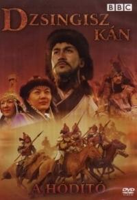 Dzsingisz kán - A hódító DVD