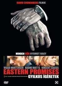 Eastern Promises - Gyilkos ígéretek DVD