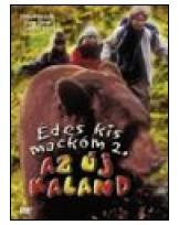Édes kis mackóm 2. - Az új kaland DVD