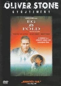 Ég és föld DVD