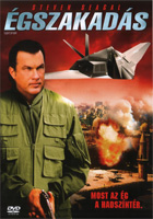 Égszakadás DVD