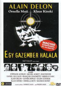 Egy gazember halála DVD