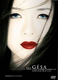 Egy gésa emlékiratai DVD