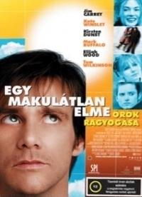 Egy makulátlan elme örök ragyogása DVD