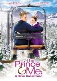 Én és a hercegem 3. - Királyi mézeshetek DVD