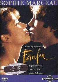 Fan-fan DVD