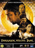 Farkasok völgye: Irak DVD
