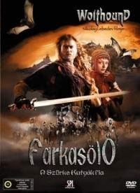 Farkasölő DVD