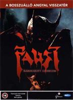 Faust: Kárhozott szerelem DVD