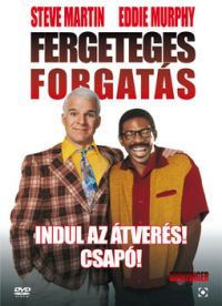 Fergeteges forgatás DVD