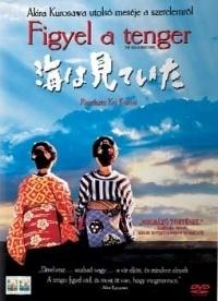 Figyel a tenger DVD
