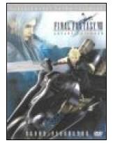 Final Fantasy VII: Advent Children DVD