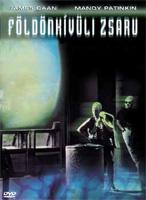Földönkívüli zsaru DVD