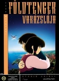 Földtenger varázslója DVD