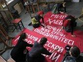 Forradalom: Az orosz avantgárd születése