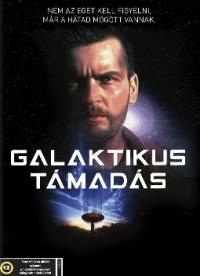 Galaktikus támadás DVD