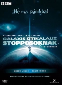 Galaxis útikalauz stopposoknak (BBC - 1981) (2 DVD) DVD