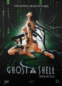 Ghost in the Shell - Páncélba zárt szellem DVD