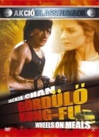 Gördülő kung fu DVD