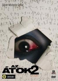 Grudge - Az átok 2. DVD