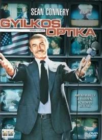 Gyilkos optika DVD