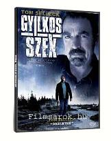 Gyilkos szex DVD