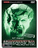 H.P. Lovecraft: A megnevezhetetlen DVD