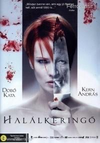 Halálkeringő DVD