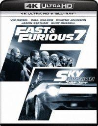 Halálos iramban 7. (4K UHD + Blu-ray) Blu-ray