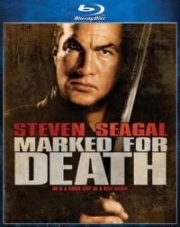Halálra jelölve Blu-ray