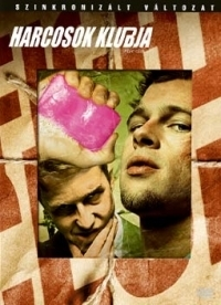 Harcosok klubja DVD