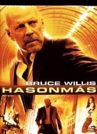 Hasonmás DVD
