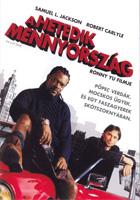 Hetedik mennyország DVD