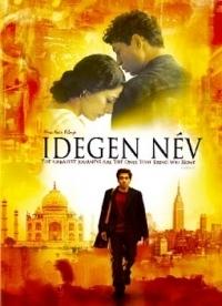 Idegen név DVD