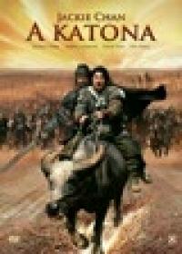 Jackie Chan: A katona DVD