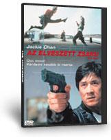 Jackie Chan: Az elveszett zsaru DVD