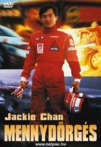 Jackie Chan: Mennydörgés DVD