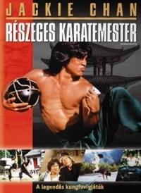 Jackie Chan: Részeges karatemester DVD