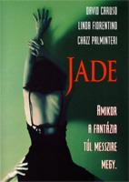 Jade DVD