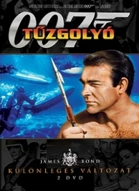 James Bond 04. - Tűzgolyó DVD
