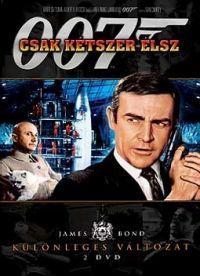 James Bond 05. - Csak kétszer élsz DVD