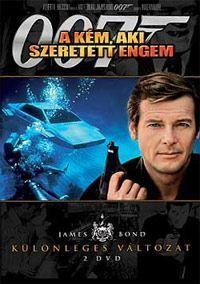 James Bond 10. - A kém, aki szeretett engem DVD