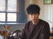 Joon-sang Yoo