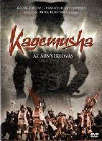 Kagemusha - Az árnyéklovas DVD