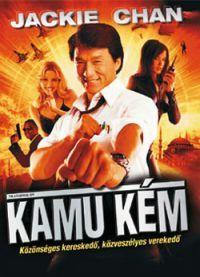 Kamukém DVD