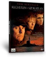Kegyetlen és szokatlan DVD