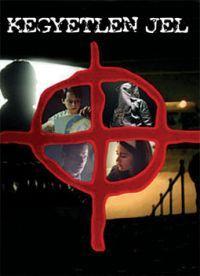 Kegyetlen jel DVD