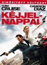 Kéjjel-nappal DVD