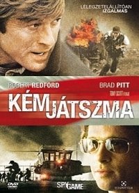 Kémjátszma DVD