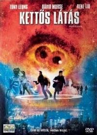Kettős látás DVD